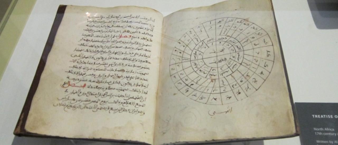 Kalender Islam Berbasis Riset
